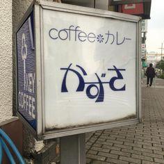 @tokyo5963のInstagram写真をチェック • いいね!13件