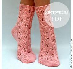 Вязание ручной работы. Ярмарка Мастеров - ручная работа Инструкция по вязанию Носочки Листья тонкие шерстяные. Handmade. Vogue Knitting, Knitting Socks, Baby Knitting, Frilly Socks, Foot Pics, Sock Toys, Slipper Boots, Crochet Clothes, Mittens