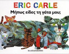 Have You Seen My Cat? book by Eric Carle Leo Lionni, Eric Carle, Cat Activity, Pet Vet, Popular Stories, Elementary Library, Library Lessons, Library Ideas, Thematic Units