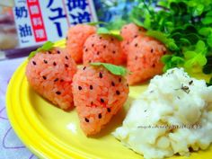 開始放寒假了~和小人們一起DIY捏飯糰~趕一下草莓季的熱朝~好可愛的飯糰子喔~^^mayli chen的簡單煮藝~來逛逛喔~https://www.fac...