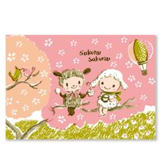 Utako Yamada (Karel Capek tea shop) -  Sakura postcard