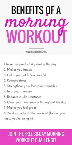 Working out in the morning has HUGE benefits! So, take the 30-Day Morning Workout Challenge and do 20-30 minutes of exercise every morning before you even look at your phone! You can do at home workouts (youtube has lots of them), go to the gym, out for a run/walk or to a class! You decide :) The point is to stay consistent, so you can make morning exercise a habit! | www.beautybites.org | Workout Challenge For Beginners