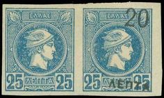 "1900 Small Hermes heads surcharges, blue in pair, mng. ""pair, one without . Athens, Hermes, Greece, Stamps, Auction, Blue, Postage Stamps, Greece Country, Seals"