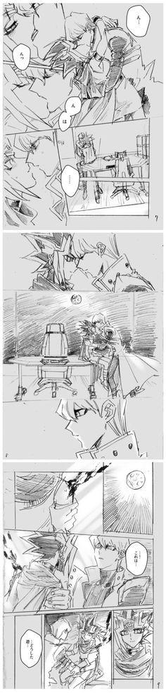Yu-Gi-Oh! ~ 遊戯王