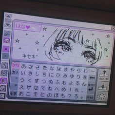 kawaii, nintendo ds, and pictochat image