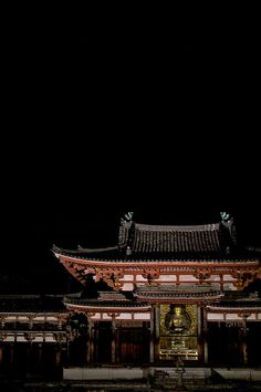 Byodoin, Kyoto, Japan. #japan #travel #kyoto #temple #shrine #architecture #photo