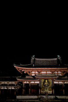 Byodoin, Kyoto, Japan