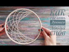 Baby Cardigan Knitting Pattern Free, Knitting Patterns Free, Free Pattern, Diy And Crafts, Youtube, Craft, Sewing Patterns Free, Youtube Movies