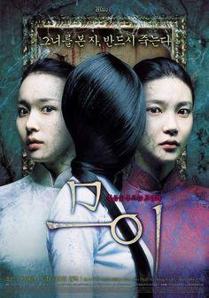Muoi : The Legend of a Portrait (2007)