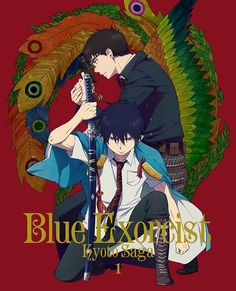 Blue Exorcist (Ao no Exorcist) - Kyoto Saga - Spy Game - 2018 de Katou Kazue / Studio Pictures (OAV - Vostfr) Ao No Exorcist, Blue Exorcist Anime, Anime Dvd, All Anime, Manga Anime, Kyoto, Rin Okumura, Mephisto, Shiro