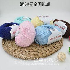 linha genuína linha bebê recém-nascido mão-de malha de cashmere crochet fio para crianças de linha de algodão de algodão de baixa orgânica - Taobao