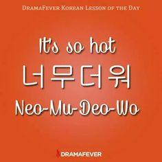 Coreano...gracias Drama Fever!