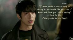 Park Se Joo ~ Marry Him If You Dare