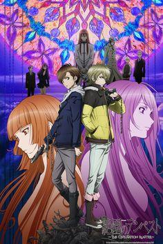 AnimeBlast Of Tempest GenreFantasyRomanceActionMystery Story
