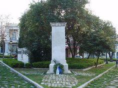Πάτρα - Βικιπαίδεια Fountain, Greece, Sidewalk, Outdoor Decor, Greece Country, Water Fountains, Sidewalks, Pavement, Walkways
