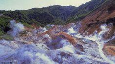地獄谷:登別温泉の施設:北海道の名湯、登別温泉