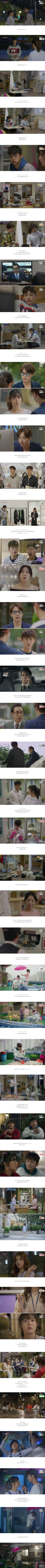Added episode 4 captures for the Korean drama 'Shopping King Louis'.
