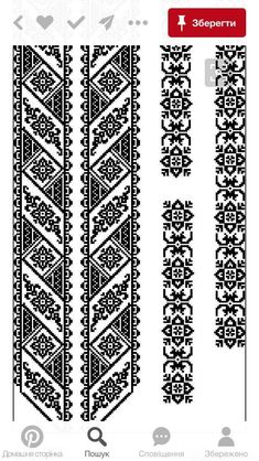 Read also Children's Embroidery: A Compilation of Ideas . Machine Embroidery Patterns, Fabric Patterns, Embroidery Designs, Crochet Patterns, Blackwork Embroidery, Hand Embroidery, Polish Embroidery, Palestinian Embroidery, Monochrome Pattern
