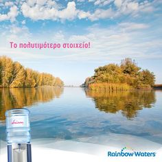 Ποιος είναι ο μεγαλύτερος ποταμός της Ευρώπης; Και όμως, είναι ο Βόλγας! Με μήκος 3.531 χλμ, διαρρέει την κεντρική Ρωσία και εκβάλλει στην Κασπία.