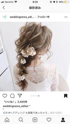 Pixie Bob, Boho Wedding Hair, Bridal Hair, Bride Hairstyles, Cute Hairstyles, Half Up Wedding, Japanese Hairstyle, Asian Hair, Bridal Makeup