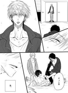 Manga Anime, Mpreg Anime, Anime Kiss, Otaku Anime, Manga Art, Hot Anime Boy, Anime Love, Otaku Issues, Romantic Anime Couples