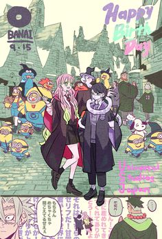 Manga Anime, Anime Demon, Anime Art, Vintage Anime, Anime Boy Zeichnung, Dragon Slayer, Anime Crossover, Slayer Anime, Aesthetic Anime