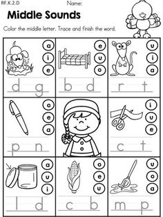 SHORT VOWEL MISSING LETTER WORKSHEETS