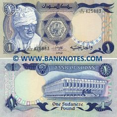 sudan currency | Sudan 1 Sudanese Pound 1983 - Sudanese Currency Bank Notes, African ...