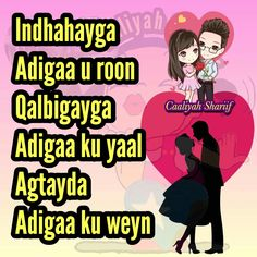 Love Your Wife Quotes, Mundo Marvel, I Love You, My Love, Somali, Pc Games, Photo Poses, Family Photos, Places To Visit