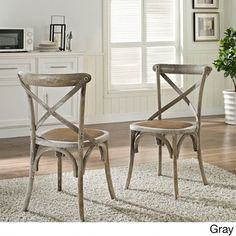 Gear Side Dining Chair | Overstock.com Shopping - The Best Deals on Dining Chairs