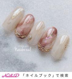 Cute Nail Art, Cute Nails, Polish, Claws, Design, Ideas, Ongles, Pretty Nails, Vitreous Enamel