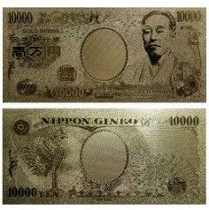昨日後輩が会社に遊びに来て24K 純金箔1万円札レプリカ GOLD Newバージョンを財布に入れてくれました(_)/  お金は光るものが好きなのでキラキラ光るものを財布の中に入れておくと金運が上がるそうですよ  お陰で財布の中が金色でキラキラ輝いていますこれで金運アップ間違いなしですね()v  #金運 #開運 #幸運 #風水 #幸福 #運気アップ #縁起 #金箔 #札入れ tags[福岡県]