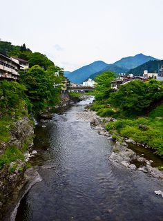 #Gifu #JapanWeek  Subscribe today to our newsletter for a chance to win a trip to Japan http://japanweek.us/news  Like us on Facebook: https://www.facebook.com/JapanWeekNY