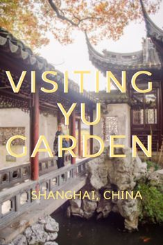 Visiting Yu Garden in Shanghai, China. Travel in Asia.