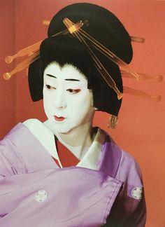 Kabuki Dance, Dance Makeup, Performing Arts, Geisha, Japanese Art, Korea, Culture, Lighting, Travel