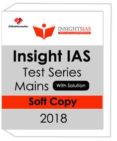 Insight IAS Test Series Mains 2018 with the solution for UPSC Exam. Download the e-book for the UPSC exam. IAS Test Series covers general studies knowledge. Ias Books, Ias Study Material, Upsc Civil Services, Exam Study, Working Class, Study Materials, Study Tips, Maine, Insight