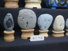 Museu Chinsekikan - de pedras, em Chichibu, Japão;