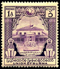 Burma stamp 1948, showing the Martyr's Memorial.  The same year as Burma's independence from Great Britain;  and one year after the assassination of Aung San and six of his ministers who were in a meeting preparing for independence.  Sadly, they got a different type of 'liberation'. AM