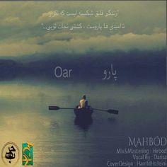 music-iran.com, دانلود آهنگ جدید مهبد بنام پارو