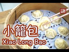 (17) ★ 小籠包  簡單做法 ★ | Xiao Long Bao Soup dumpling Easy Recipe - YouTube