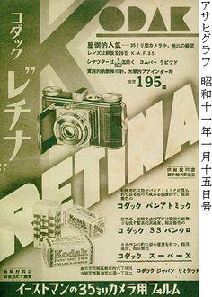 Japanese Kodak ad