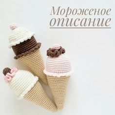 Leithygurumi: Little Bear Toys - Amigurumi Ice Cream English Recipe - Amigurumi I . : Leithygurumi: Little Bear Toys – Amigurumi Ice Cream English Recipe – Amigurumi I … – – my is cream my Amigurumi Free, Amigurumi Toys, Amigurumi Patterns, Crochet Cupcake, Crochet Food, Crochet Wallet, Crochet Christmas Gifts, Tsumtsum, Crochet Decoration
