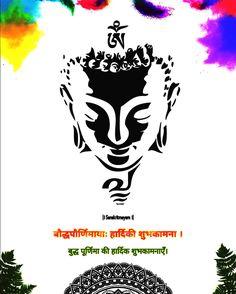 Sanskrit Quotes, Sanskrit Language, Buddha, Photo And Video, Instagram