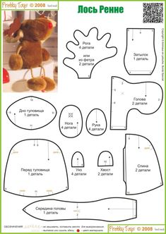 Лось Ренне Plushie Patterns, Animal Sewing Patterns, Sewing Toys, Sewing Crafts, Sewing Projects, Sewing Stuffed Animals, Stuffed Toys Patterns, Christmas Sewing, Christmas Projects