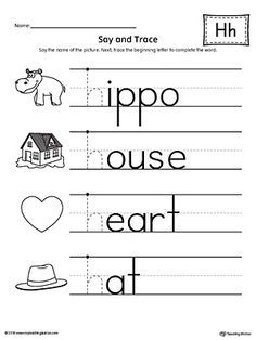 Alphabet Tracing Worksheets, Printable Preschool Worksheets, Kindergarten Worksheets, Missing Letter Worksheets, Printable Alphabet, Letter Tracing, Alphabet Activities, Alphabet Letters, Free Printable