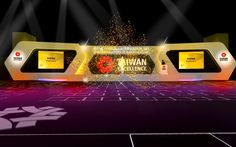 Taiwan Excellence Award Ceremony 2013.