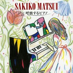 松井咲子オフィシャルブログ「さきっciao」 :  情報解禁だよ! http://ameblo.jp/sakikomatsui1210/entry-11343186555.html
