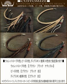 Rakuten: Eight best items concerned with all the premium custom beads set wallet chain good quality wallet rope long wallet wallet wallet real leather leather wallet chains braided handmade leather chain wallet lane- Shopping Japanese products from Japan