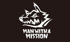 man with a mission Japan Baseball, Best Graphics, Man With, Sweets, Goodies, Postres, Candy, Treats, Desserts