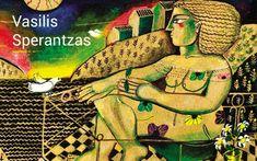 Αιγαιοπελαγίτικα τοπία με ερωτικές διαστάσεις στις Σπέτσες | clickatlife Culture, Painting, Art, Art Background, Painting Art, Kunst, Paintings, Performing Arts, Painted Canvas
